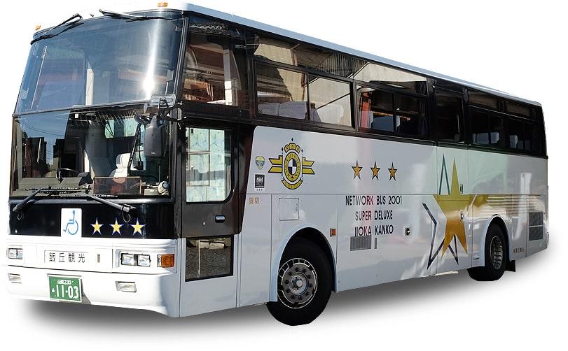ガーラリフト付き大型貸切観光バス