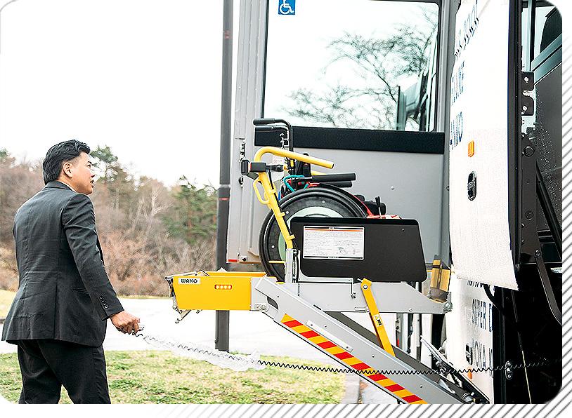 大型リフトバスの利用料金