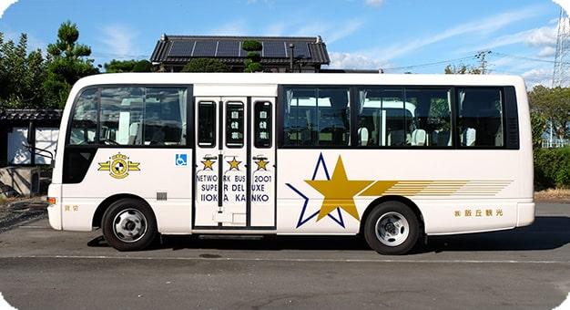 シビリアンリフトバス横