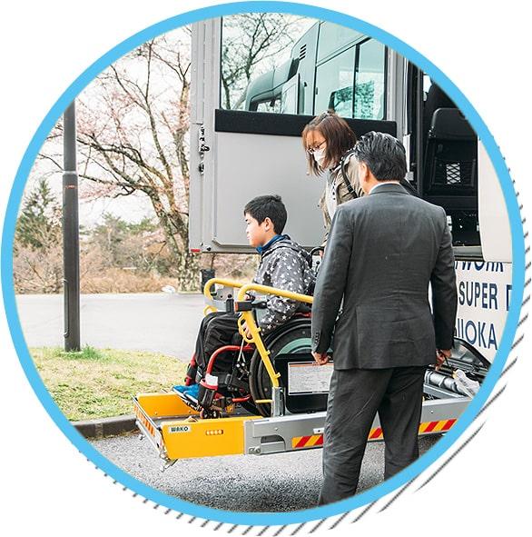 旅先の移動も安心 リフト付きバス
